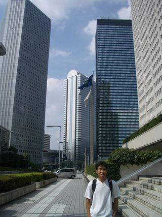 thủ đô của Nhật