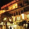 Khách sạn Hoa Lư
