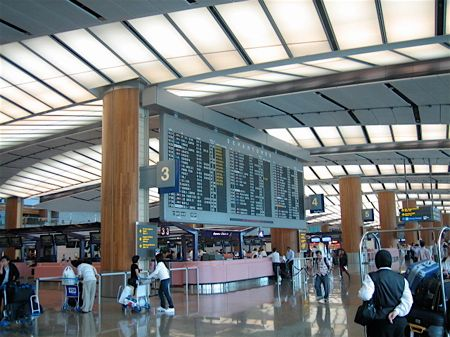 Sân bay ở Singapore