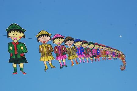 Một hàng dài Maruko