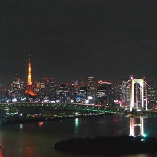 Vịnh Tokyo