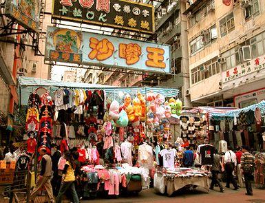 Chợ Hong Kong