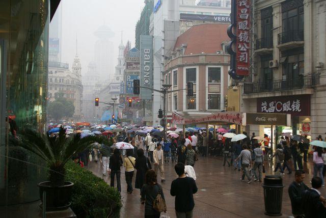 Mua sắm trên phố đi bộ Nam Kinh