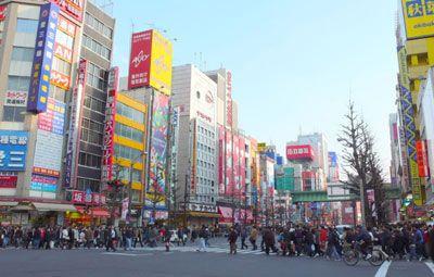 Akihabara, chợ điện tử lớn nhất Nhật Bản.
