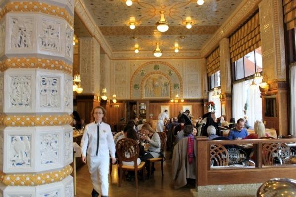 Cà phê Imprerial, Praha