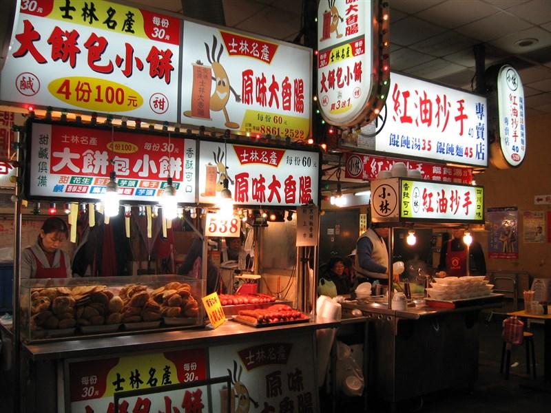 Khám phá văn hóa chợ đêm Đài Loan 1