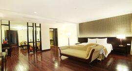 Khách sạn 1-2-3 Hà Nội (Nam Ngư cũ)
