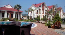 Bạch Dương Resort Phú Quốc (Tiến Đạt Resort)