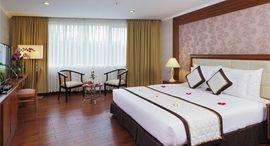 Khách Sạn TTC Premium - Phan Thiết (Park Diamond cũ)