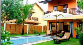 Le Belhamy Hội An Resort & Spa