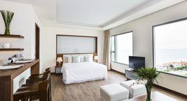 Khách sạn À La Carte Đà Nẵng