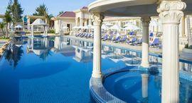 Khách sạn Imperial Vũng Tàu