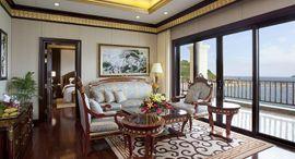 Vinpearl Luxury Nha Trang - Nha Trang