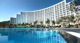 Vinpearl Nha Trang Bay Resort & Villas (Building) - Nha Trang