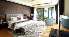 Vinpearl Nha Trang Bay Resort & Villas (Villa) - Nha Trang