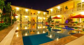 Lam Hà Resort