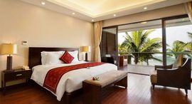 Vinpearl Danang Resort & Villas - Đà Nẵng