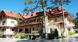 Monet Garden Villa Đà Lạt (tên cũ Hoàng Anh Đất Xanh)