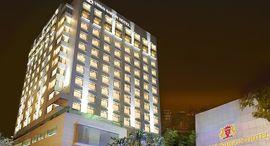 Khách sạn Vissai Sài Gòn (StarCity cũ)