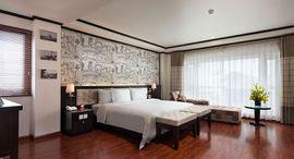 Khách sạn Boss Legend Hà Nội