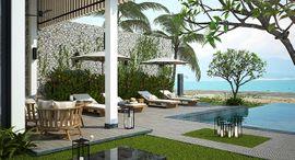 Vinpearl Hội An Resort & Villas