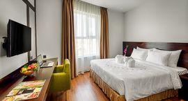 Khách sạn Sofia Suite Đà Nẵng