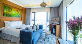 Nam Hotel & Spa - Miễn phí Jjim Jil Bang