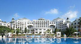 Vinpearl Hạ Long Bay Resort