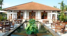 Khách sạn Thảo Điền Boutique