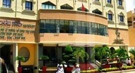 Khách sạn Châu Phố