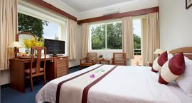Khách sạn Victory Sài Gòn