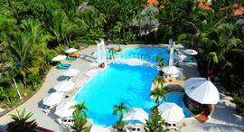 Sasco Blue Lagoon Resort
