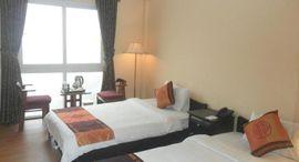 Khách sạn Cosiana Sapa