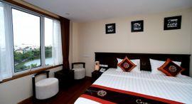 Khách sạn Centre Point Hà Nội