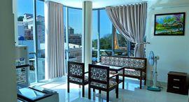 Khách sạn Hoa Sen - Căn hộ cao cấp (Lotus Apartment Hotel)