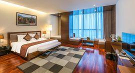 Khách sạn Grand Tourane