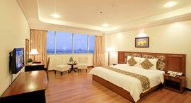 Khách Sạn One Opera Đà Nẵng - Miễn phí đón/ tiễn sân bay