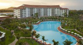 Vinpearl Resort & Spa Phú Quốc (Phú Quốc 1)