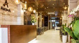 Khách sạn Aroma Boutique