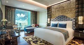 Khách sạn The Reverie Saigon