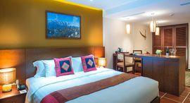 Khách Sạn BB Sapa (Tên cũ: U Sapa)