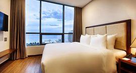 Khách sạn Avatar Đà Nẵng