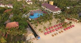 Richis Beach Resort Phu Quoc
