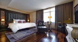 Khách sạn Paradise Suites & Trend