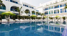 Risemount Resort Đà Nẵng