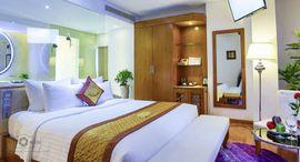 Khách sạn Cicilia Đà Nẵng