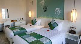 Khách sạn Lantana Hội An Boutique & Spa