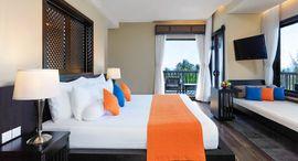 Anantara Mũi Né Resort
