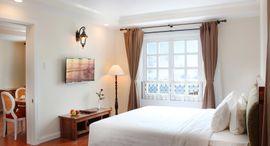 Khách sạn Phoenix Vũng Tàu