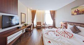 Khách sạn Mường Thanh Holiday Mộc Châu - Sơn La